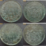 Colectie Monede Romanesti - Licitatie de la 1 leu!