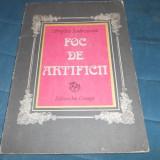 PROFIRA SADOVEANU - FOC DE ARTIFICII