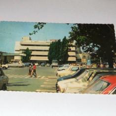 Carte Postala, Circulata, Fotografie - Timisoara, Magazinul Bega - 1970 - circulata - 2+1 gratis - RBK8708