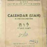 CALENDAR (LIAH) PE ANUL 5724 (1963-1964) - Calendar colectie
