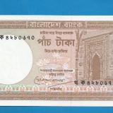 Bangladesh 5 taka 1983 UNC - bancnota asia