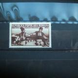 ROMANIA 32 LEI 1948 / NECIRCULAT / PRIETENIA ROMANO - BULGARA - Timbre Romania