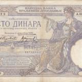SERBIA 100 dinara 1929 VF+++!!!, Europa