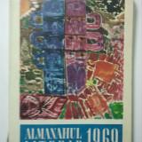 ALMANAHUL LITERAR - 1969 ( 1445 )