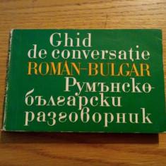 Ghid de conversatie Altele * ROMAN - BULGAR -- L.M. Arnautova -- 1972, 287 p.
