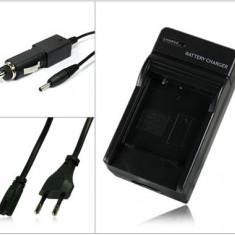 Incarcator acumulator Samsung IA-BH130LB + adaptor auto (12V) - Incarcator Camera Video