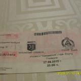 Bilet    Lokomotiv  Plovdiv  -  Slavia Sofia