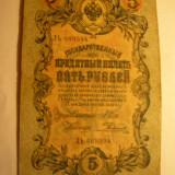 Bancnota 5 Ruble 1909 Rusia, cal.Buna - bancnota europa