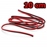 10cm Single Color Red/Black Power Wire for LED strips AL070