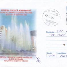 Bnk fil Intreg postal 2002 - Resita - Fantina cinetica - circulat