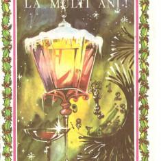 Carti Postale Romania dupa 1918, Circulata, Fotografie - CPI (B5993) FELICITARE