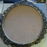 Frumos suport pt oglinda din zamac - Metal/Fonta
