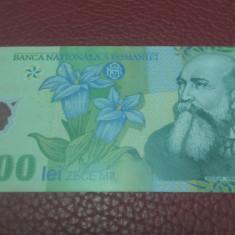 10000 LEI 2000 GHIZARI UNC