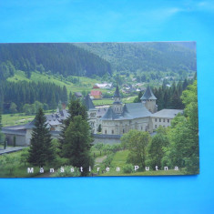 HOPCT 20214 MANASTIREA PUTNA -JUD SUCEAVA [NECIRCULATA] - Carte Postala Bucovina dupa 1918, Printata