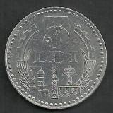 ROMANIA RSR 5 LEI 1978 [2] VF, Livrare in cartonas - Moneda Romania, Aluminiu