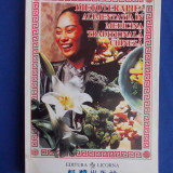 Carte tratamente naturiste - CULDA ELEONORA - DIETOTERAPIE-ALIMENTATIA IN MEDICINA TRADITIONALA CHINEZA -1995
