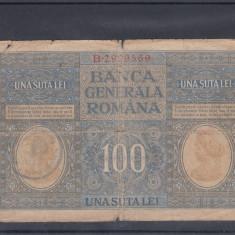 BANCNOTA 100 LEI, BANCA GENERALA ROMANA, STAMPILA DE BUZAU