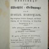 Carte veche - Pravila Comerciala, Emanuel Ion Nechifor, Brasov 1837