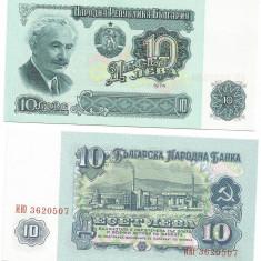 BULGARIA- 10 LEVA 1974- UNC!! - bancnota europa