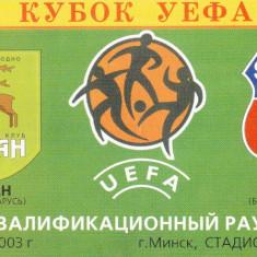 Bilet meci fotbal FC NEMAN GRODNO (Belarus)-STEAUA BUCURESTI 14.08.2003 UEFA CUP