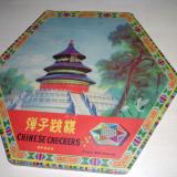 SAH CHINEZESC //JOC,PERIOADA COMUNISTA, FORMAT MARE