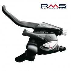 Set comenzi schimbator Shimano Tourney 3x7V ST-EF40 Cod Produs: 525323500RM