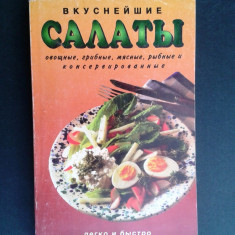 SALATE Retete text in limba rusa - Carte Retete culinare internationale