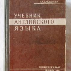 MANUAL DE LIMBA ENGLEZA, cu explicatii in limba rusa, Vol. 1, 1963. Carte noua - Curs Limba Engleza