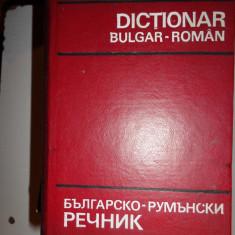 DICTIONAR BULGAR-ROMAN AN 1972/598PAGINI