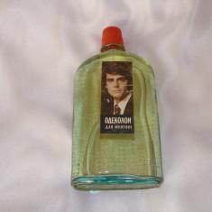 Sticla veche parfum (Made in URSS) - Sticla de parfum