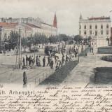 BRAILA, PIATA SFINTII ARHANGHELI, CIRCULATA, STAMPILA JAN. 1906 - Carte Postala Muntenia pana la 1904, Braila, Circulata, Printata