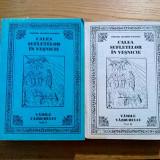 Carti bisericesti - CALEA SUFLETELOR IN VESNICIE * VAMILE VAZDUHULUI - Nicodim Mandita - 2 vol. 2003