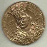 Medalii Romania - MEDALIE LICEUL STEFAN CEL MARE SUCEAVA 1985