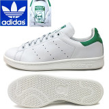 Adidas STAN SMITH Pride Pack