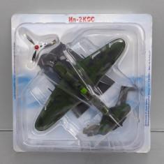 Avion Ilyushin Il-2 KSS, 1/120 - Macheta Aeromodel