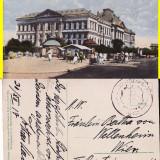Craiova- Piata si Palatul de Justitie, Circulata, Printata