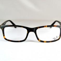 Rama ochelari Ray Ban, Unisex, Dreptunghiulare, Plastic, Rama intreaga, Fashion - Rame de ochelari de vedere Ray Ban RB5269 2012 animal print