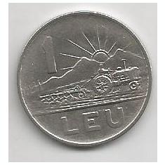 ROMANIA RPR 1 LEU 1963 [1] XF+++, livrare in cartonas - Moneda Romania, Fier
