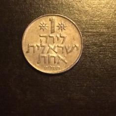 Moneda 1 sheqel Israel, model vechi, Europa, An: 1980