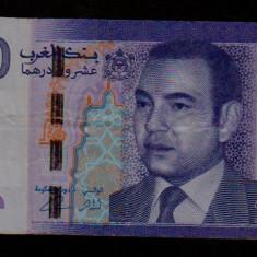 20 dinari dirhams 2012 Maroc bancnote straine numismatica bani vechi colectie - bancnota africa