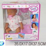 Bebe+acesorii - Papusa
