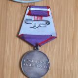 Medalie argint URSS, EMAILATA, Europa, An: 1980