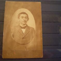 PORTRET DE TANAR - ANII 1910- CELLOFIX POSTKARTE O. R. P. - NECIRCULATA . - Carte Postala Banat 1904-1918, Fotografie, Timisoara