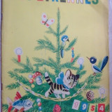 (VLADIMIR SUTEEV) V. SOUTEIEV: LES ETRENNES 1954/texte, jocuri, desene/LB FRANCEZA - Carte educativa