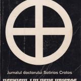 Sotirios Crotos - Jurnalul doctorului Sotirios Crotos - 622676 - Carti Crestinism