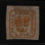 1862 l.p.  8b conditie perfecta