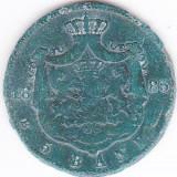 Carol I. 5 bani 1885 patina verde - Moneda Romania