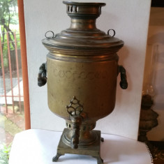 Samovar cu carbuni alama Rusia sec 19 - Metal/Fonta