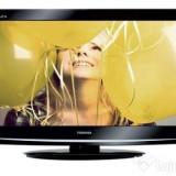 Televizor LCD Toshiba Regza, 100 programe, teletext, diagonala 67 cm, 26 inchi (66 cm)