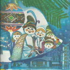 Revista Luminita nr. 12/1980 - Revista scolara